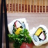 Up to 55% Off at Kaz Japanese Restaurant