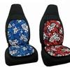 Allison Hawaiian Car Seat Cushions (2-Pack)
