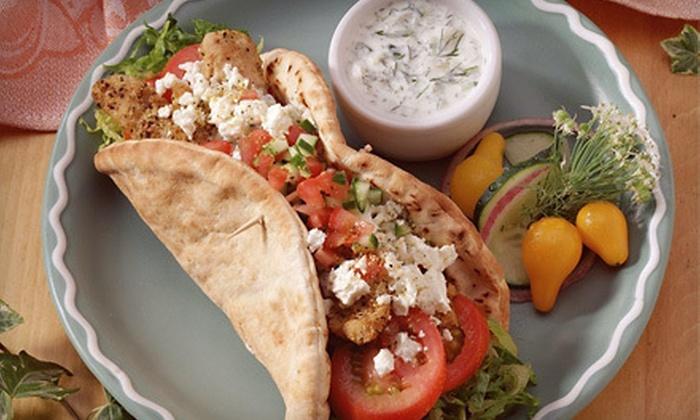 Momo's Ouzaria Taverna - University City: $15 for $30 Worth of Greek Cuisine at Momo's Ouzaria Taverna