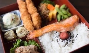 Obento-Ya: Catered Japanese Bento Boxes for 10, 20, or 30 from Obento-Ya (45% Off)