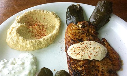 $9 for $18 Worth of Mediterranean Cuisine and Drinks at Mediterranean Fish and Grill