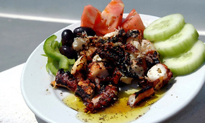 Odyssey Greek Taverna - St. Charles: $15 for $30 Worth of Greek Fare and Drinks at Odyssey Greek Taverna