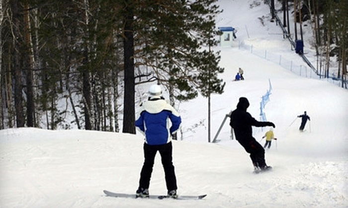Rabbit Hill Snow Resort -  Rabbit Hill Snow Resort: Weekday or Weekend Lift Tickets with Optional Ski or Snowboard Rental for Two at Rabbit Hill Snow Resort (Up to 58% Off)