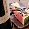 75% Off Wine-Tasting Experience