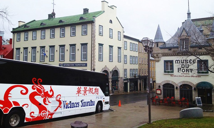 Vacances Sinorama - Markham: 3-Day Tour of East Canada from Vacances Sinorama (Up to 17% Off). Four Options Available.