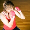 Up to 82% Off Boxing Fitness Classes