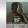 Jimi Hendrix: Rainbow Bridge on CD or Vinyl