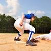 52% Off Baseball and Softball Camp