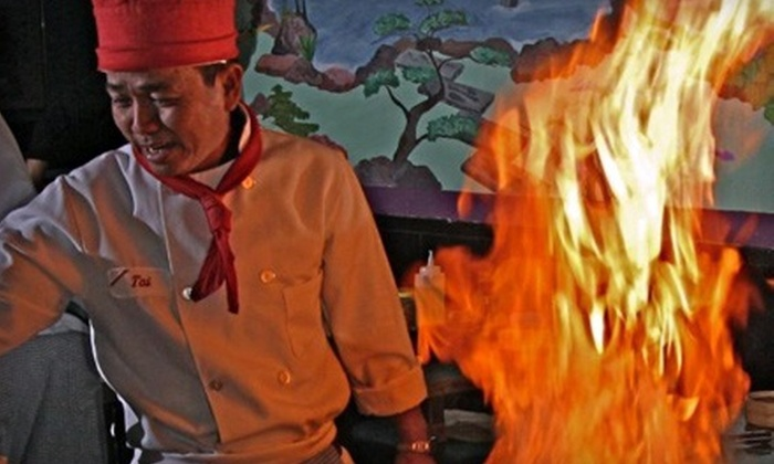 Robata of Tokyo - Downtown Allentown: $15 for $30 Worth of Hibachi-Style Japanese Food and Sushi at Robata of Tokyo