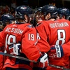 Washington Capitals – Up to 33% Off Hockey Game