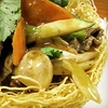 Half Off Pan-Asian Dinner for Two at East West Cafe of Broward
