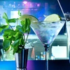 Up to 67% Off from Bartending College Online