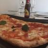 ⏰ Menu pizza al metro con birra o vino