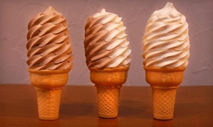 BJ's Velvet Freez - Divine Redeemer: $5 for $10 Worth of Soft-Serve Ice Cream, Burgers, and Sandwiches at BJ's Velvet Freez