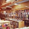 Half Off Visual-Arts Books at Hennessey + Ingalls