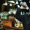 Up to 46% OffOnsite Bar Plus Alcohol