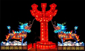 Up to 50% Off Admission to China Lights at China Lights, plus 6.0% Cash Back from Ebates.