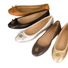 AS by Andrew Stevens Leather Ballet Flats