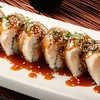 Up to 62% Off Sushi at Amcook Fusion Cuisine