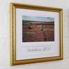 Up to 93% Off Personalized Framed Keepsake Print from ArtF.ly