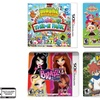 4-Game Kids' Fun Pack for Nintendo 3DS