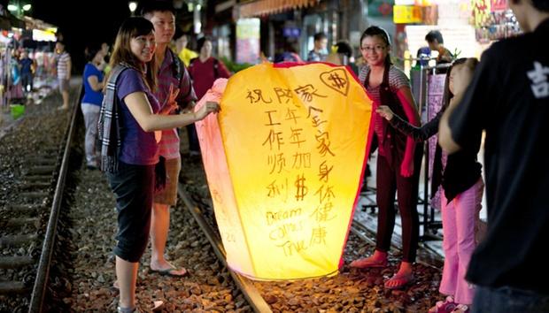 Taiwan: Tour + Return Flights 3