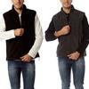 Men's Lightweight Fleece Vest