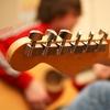 Five Private Guitar Lessons
