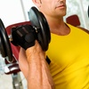 Up to 53% Off Boot Camp or Personal Training