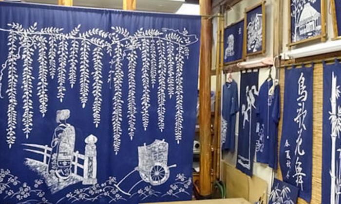 ローケツ染・職人体験 やまもと - 京都市右京区: 【50%OFF】京の伝統工芸で、鮮やかで味のある作品づくり≪ローケツ染め 手ぬぐい作り体験/1メニュー≫ @ローケツ染・職人体験 やまもと