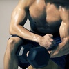 Up to 89% Off at Uptown Energy Fitness