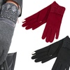 Jade and Juliet Women's Thermal Gloves