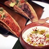 Half Off Mexican Cuisine at Oaxaca Kitchen