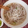 Up to32% Off Vietnamese Food at Simply Pho