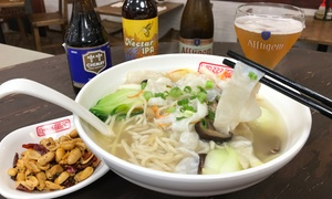 Two or Four Shared Plates with Beer Pairings at Wenzhou Fish, Noodles & More (Up to 45% Off)