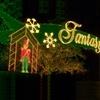 Up to 35% Off Holiday Lights at Callaway Resort and Gardens