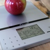 $29.99 for an Escali Cesto Nutritional Scale
