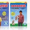 Language Tree Japanese Language for Kids Beginner DVD Sets