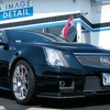 Up to 57% Off at Meara Image Auto Detailing