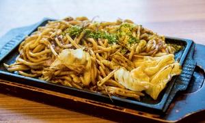 Ok wok: Menu cinese completo con dolce e bevanda a scelta da Ok Wok (sconto fino a 57%)