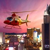 Up to 52% Off Vegas Strip Helicopter Night Tour