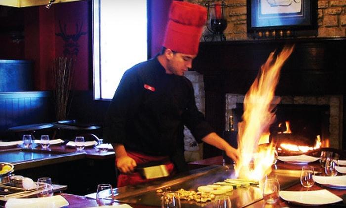 Sumo Japanese Steakhouse - Northwest Side: $15 for $30 Worth of Japanese Fare at Sumo Japanese Steakhouse