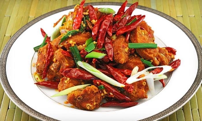 South Legend Sichuan Restaurant - Milpitas: $18 for $30 Worth of Sichuan Cuisine at South Legend Sichuan Restaurant