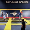 Up to 51% Off Laser Tag, Dodgeball, or Party