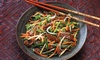 Super Wok  - Southeast Manchester: $14 for Chinese Food at Super Wok ($25 Value)