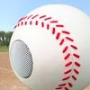 Impecca Sports Baseball Portable Speaker (MBS110)