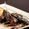 Up to 56% Off Seasonal Cuisine at Fude Inspired Cuisine & Wine Bar
