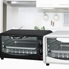 Courant Toaster Oven