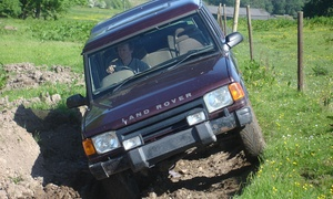 Action Adventure Activities: Off-Road 4x4 Driving for a Junior or Up to Four Adults at Action Adventure Activities (Up to 69% Off)