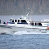 Half Off Chartered Salmon-Fishing Trip